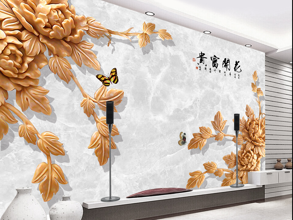 新中式木雕花开富贵3d立体电视背景墙图片