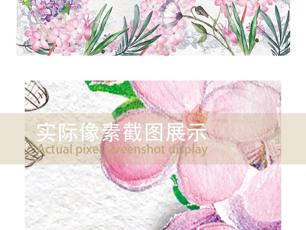 田园风水彩手绘紫罗兰背景墙
