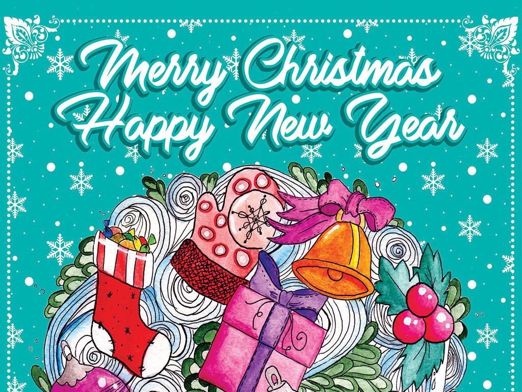 手绘文艺水彩卡通圣诞节新年活动创意海报
