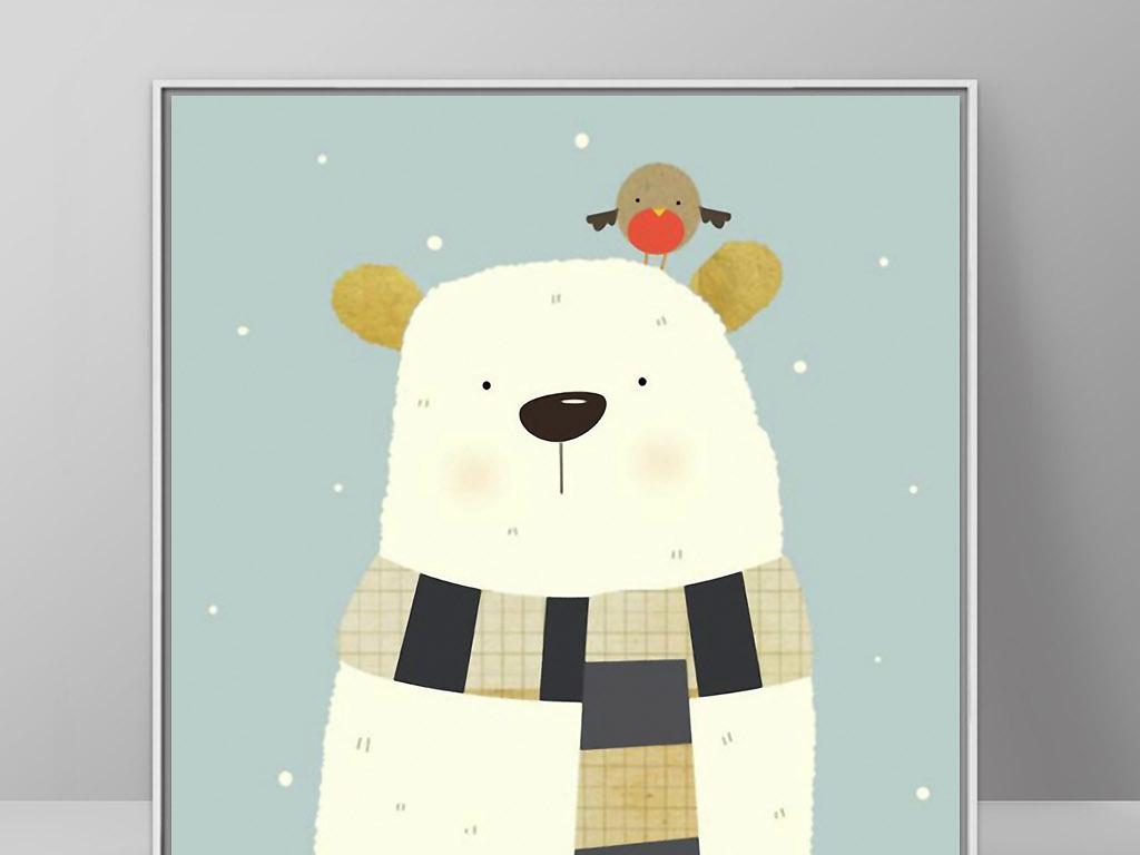 我图网提供精品流行戴围巾熊小鸟北欧可爱简约小清新欧式装饰画素材下载,作品模板源文件可以编辑替换,设计作品简介: 戴围巾熊小鸟北欧可爱简约小清新欧式装饰画 位图, RGB格式高清大图,使用软件为 Photoshop CS5(.tif不分层)