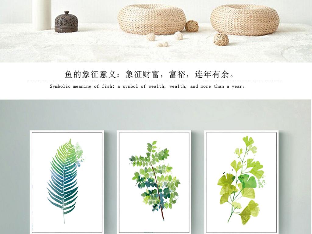 松树叶绿树叶柳树叶树叶矢量图抽象树叶树叶简笔画
