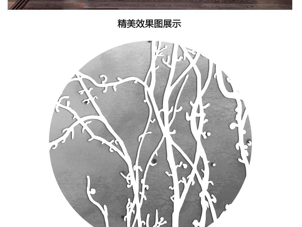手绘黑白树枝时尚简约现代个性背景
