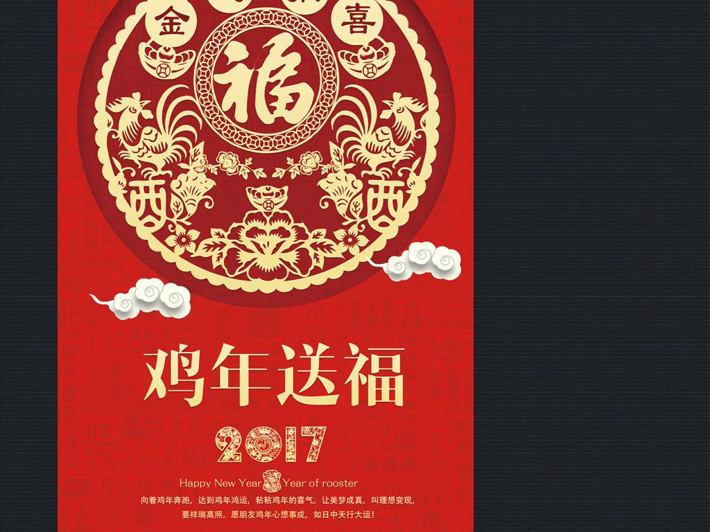 贺卡背景图片新年背景图迎新年背景新年背景板新年