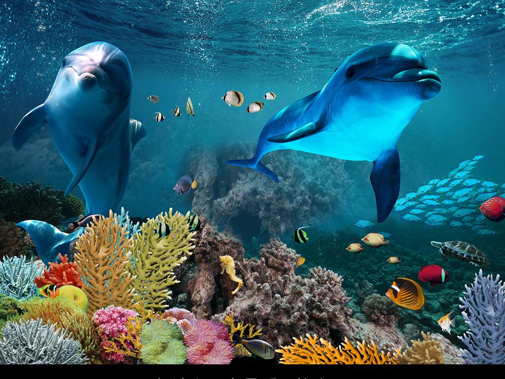 海底世界海豚3d立体浴室客厅地板地画