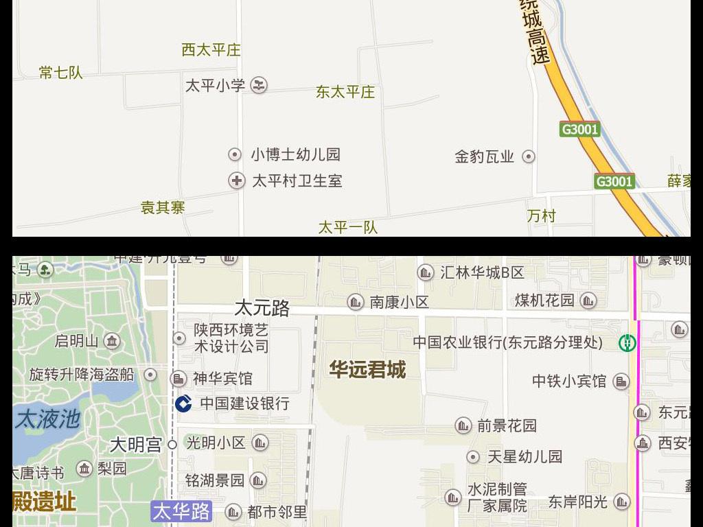 2016西安市电子地图图片下载