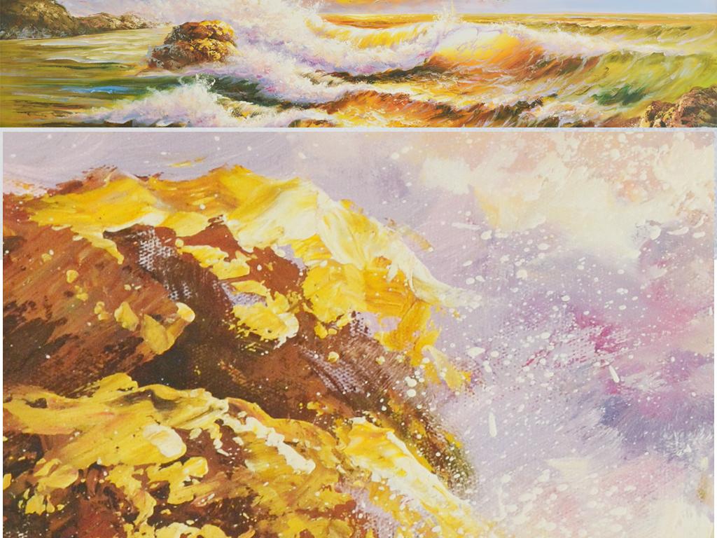 纯手绘高清油画海浪艺术床头画