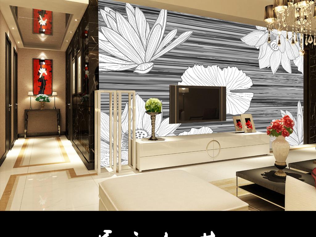 设计作品简介: 现代简约荷花木质黑白纹理大厅电视