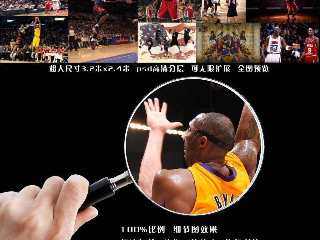 美国nba篮球明星扣篮篮球迷背景墙壁画