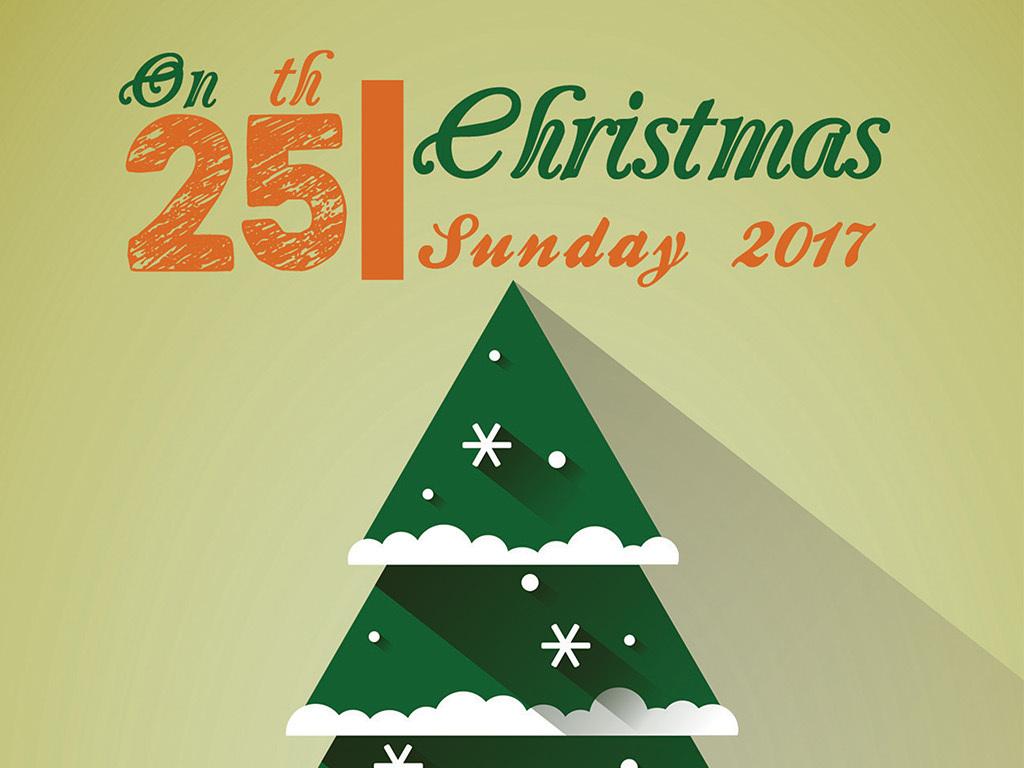 圣诞节促销海报背景x展架手绘学校幼儿园儿童活动