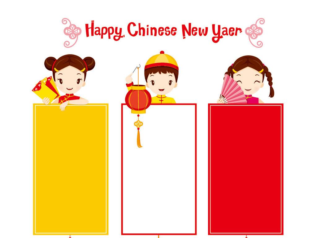 精美新年矢量展板贺卡春节灯笼传统素材