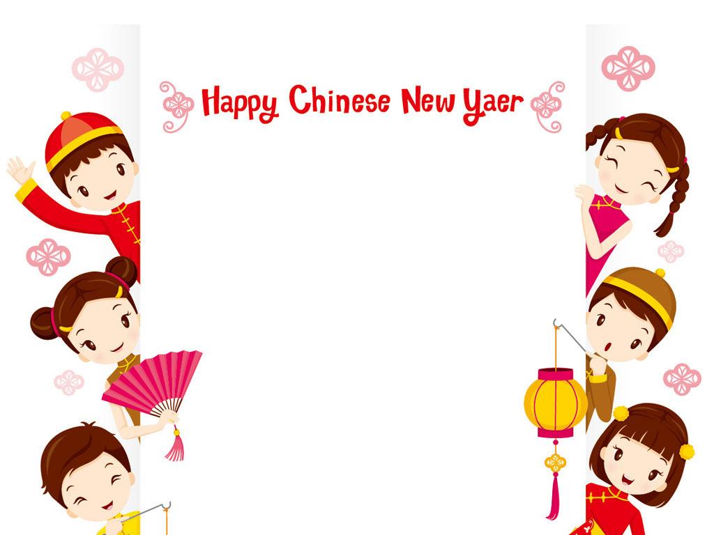 春节ps素材新年贺卡新年矢量素材贺新年素材新年视频素材新年素材边框