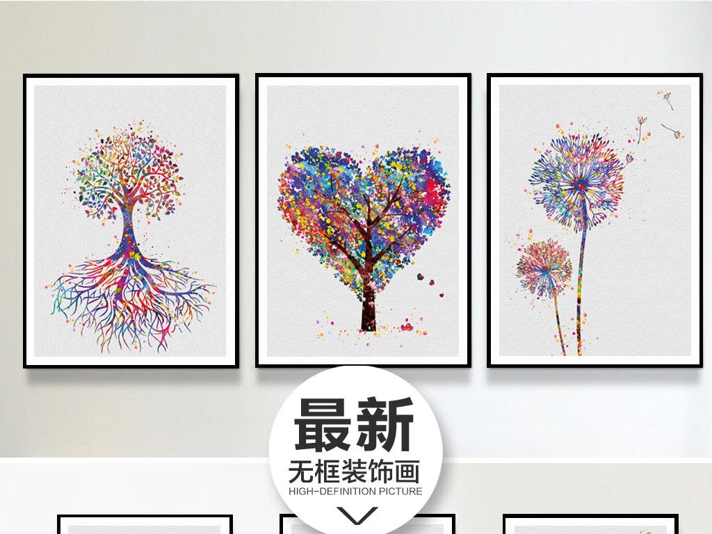 北欧小清新创意手绘大树蒲公英三联无框画