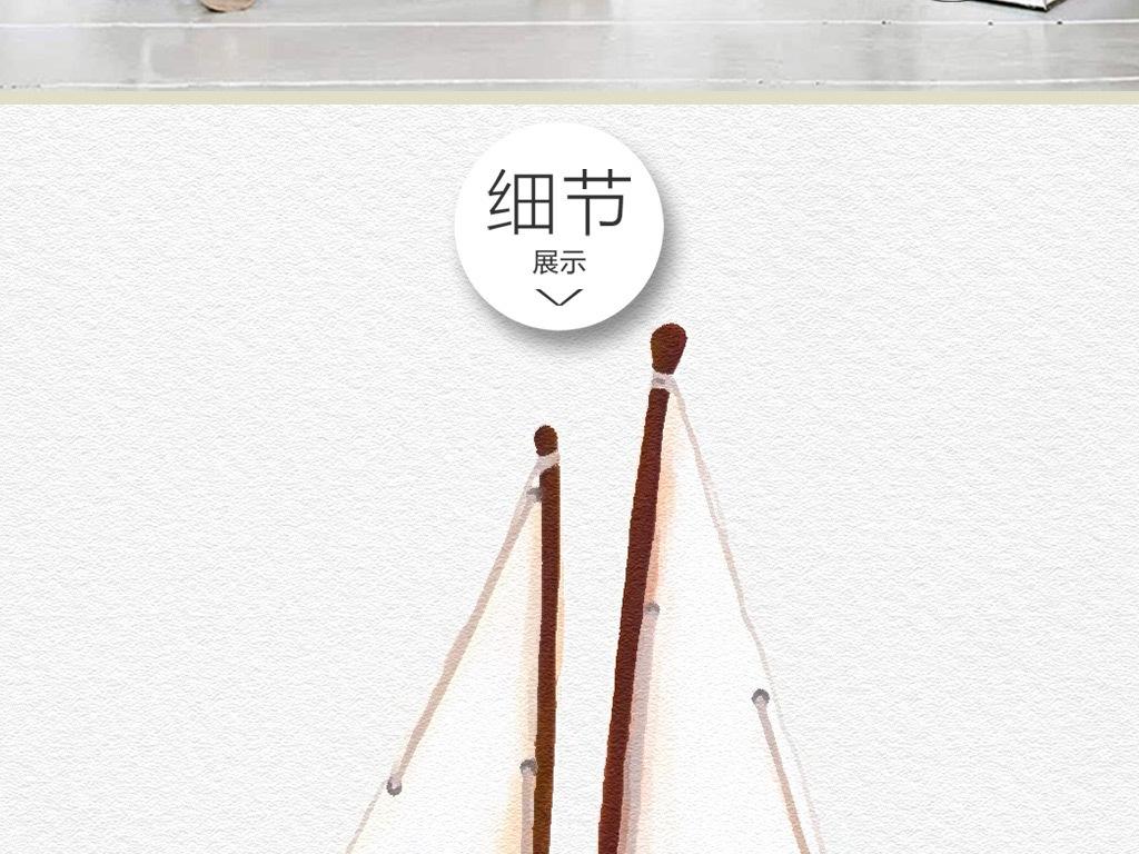 手绘小船卡通图案无框画