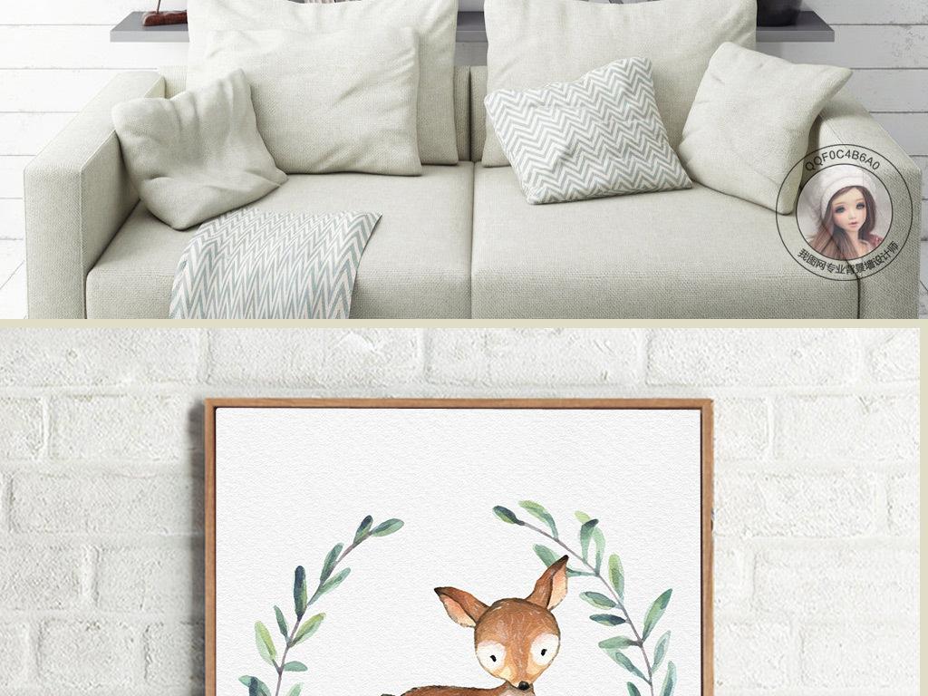 北欧风手绘卡通麋鹿图案无框画