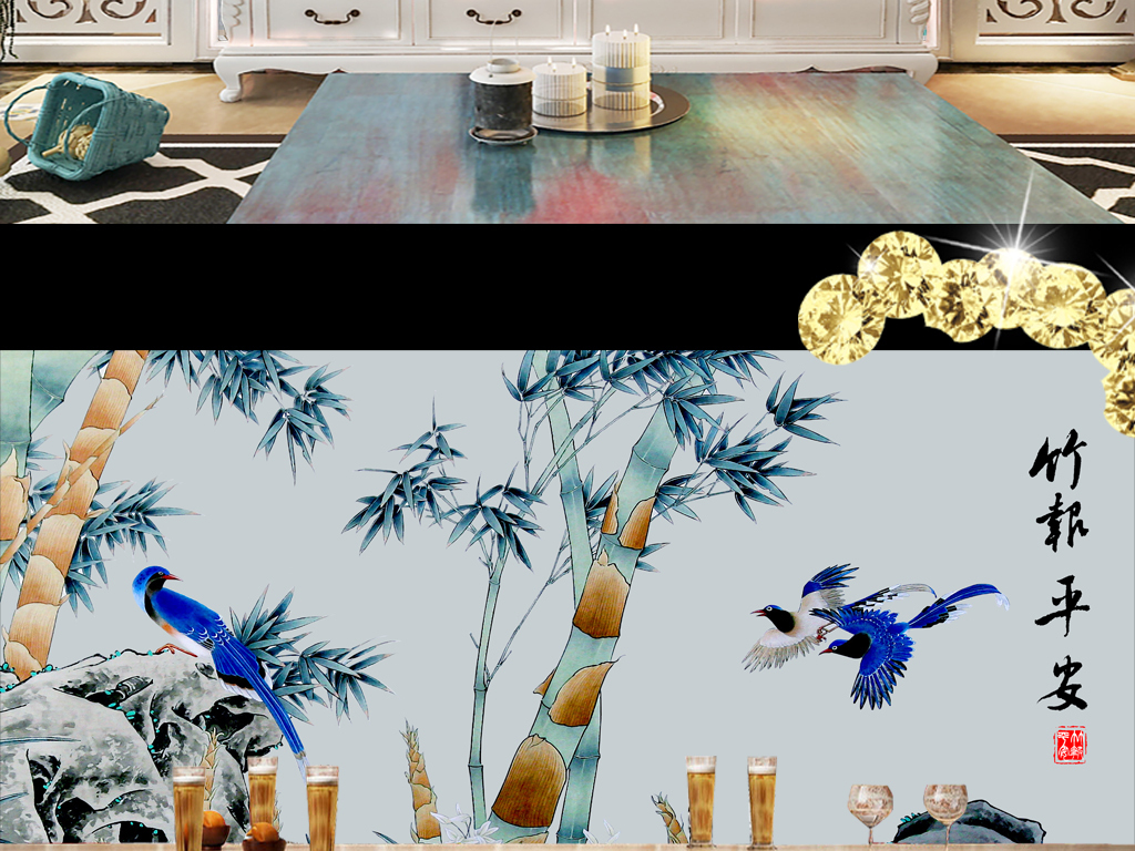 水彩水墨竹子鸟石头竹中式壁画端午节竹子psd竹子