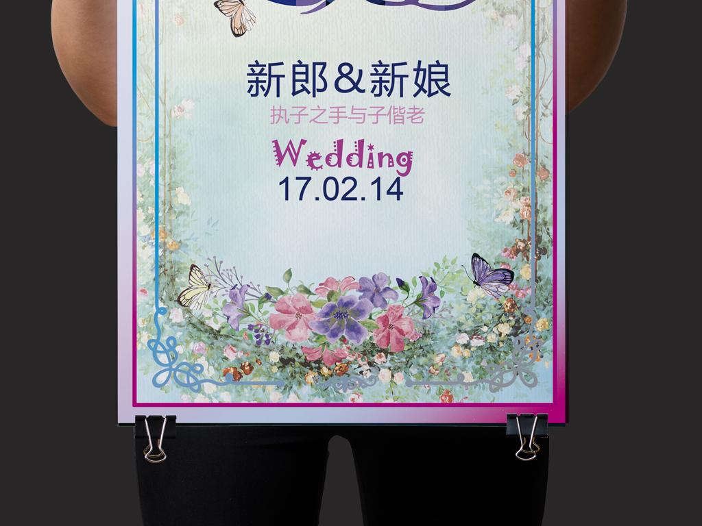结婚迎宾海报图片psd格式设计素材_高清psd模板下载(.图片