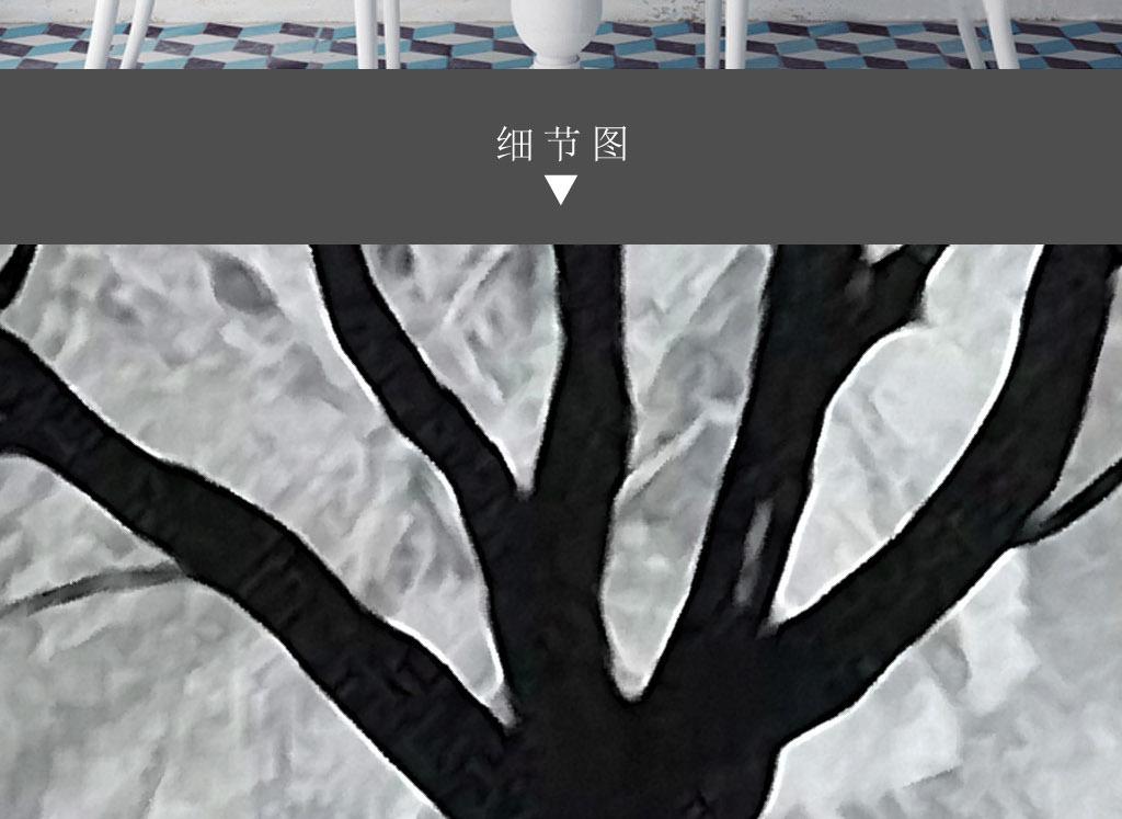 手掌树枝创意黑白北欧现代简约欧式装饰画