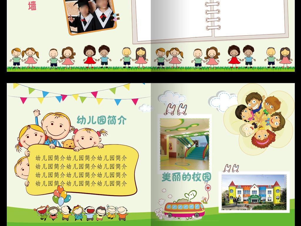 幼儿园毕业纪念册幼儿成长档案模板2(图片编号:)_其它