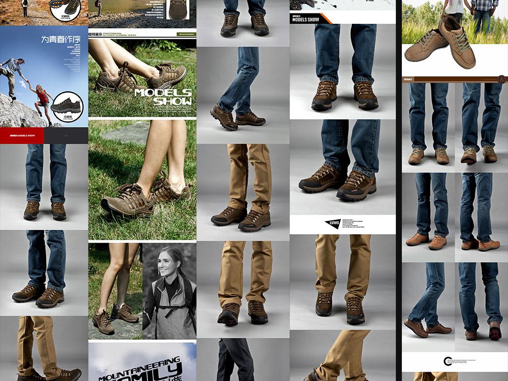 鞋子广告户外广告户外广告牌户外运动房地产户外广告图片
