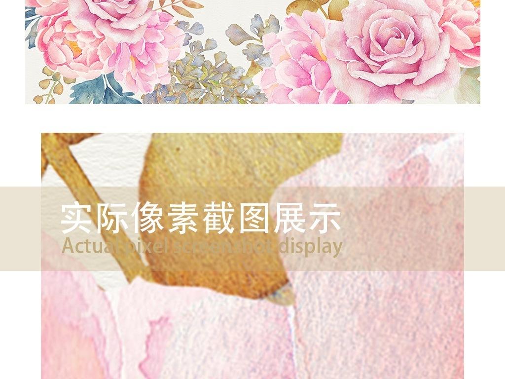 繁花似锦水彩手绘背景墙