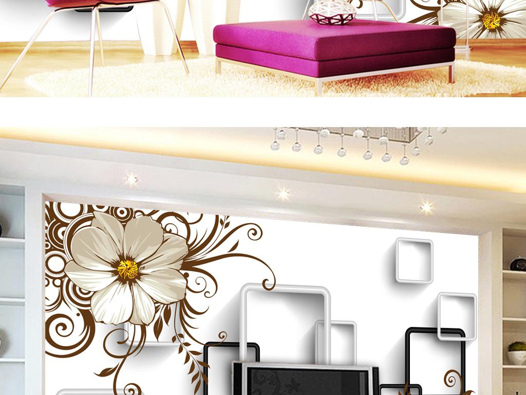 手绘花朵3d立体方框背景墙