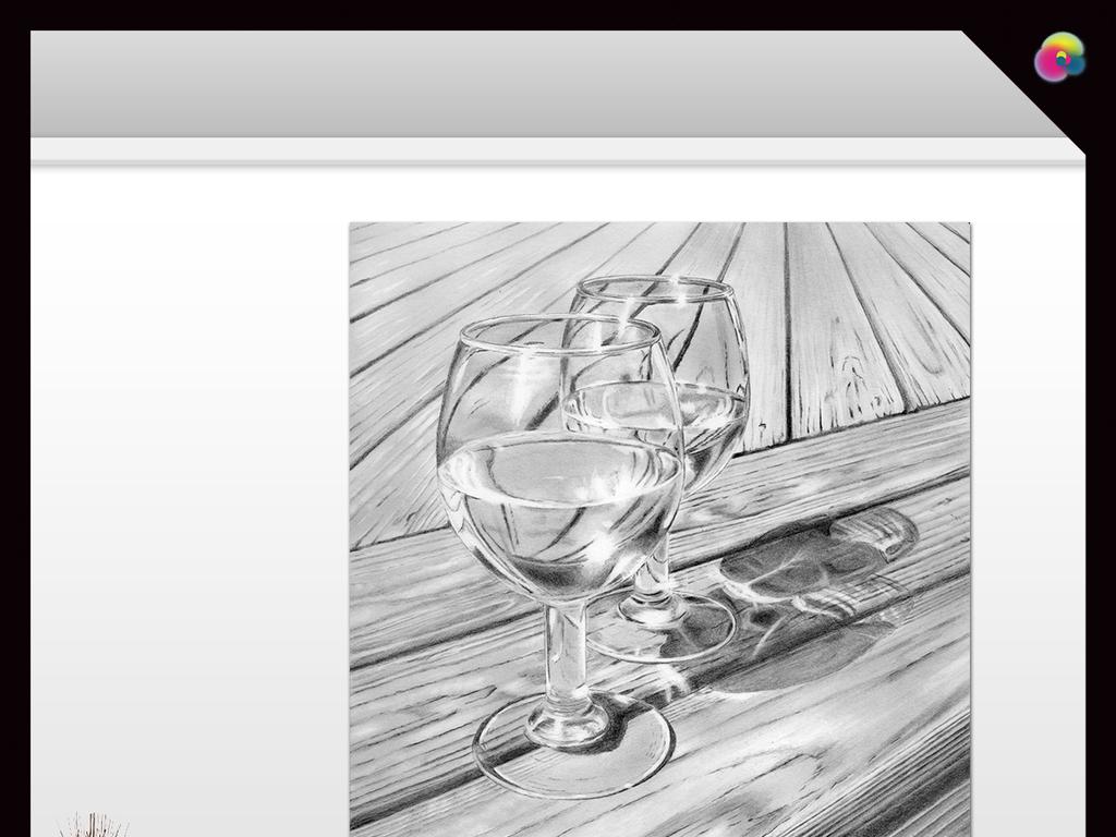 手绘高清静物照片墙之酒杯素描装饰画