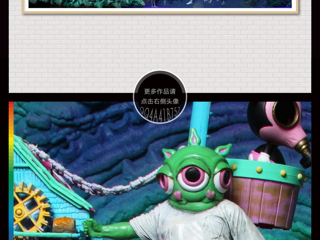 动物城堡浮雕雕塑卡通背景梦幻3d背景梦幻背景卡通装饰画立体立体背景