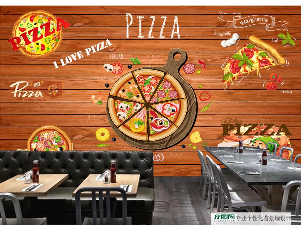 卡通手绘美味披萨餐厅奶茶店背景墙