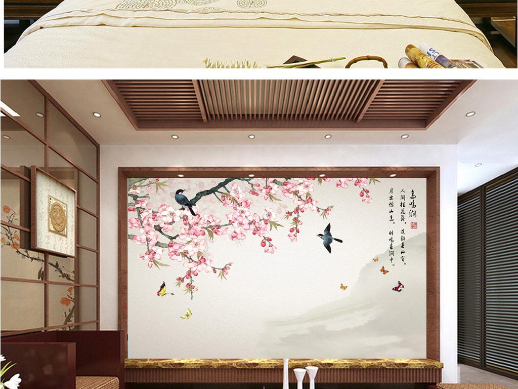 手绘鸟鸟图                                  花藤手绘花枝手绘