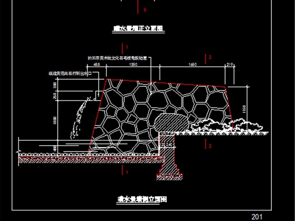 喷水景墙剖面立正面图节点cad图图片