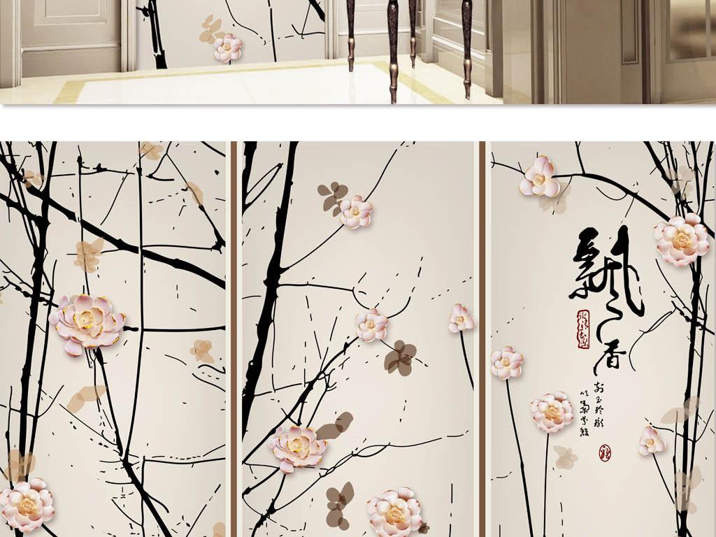 新中式素雅立体浮雕荷花三联画壁画背景墙图片