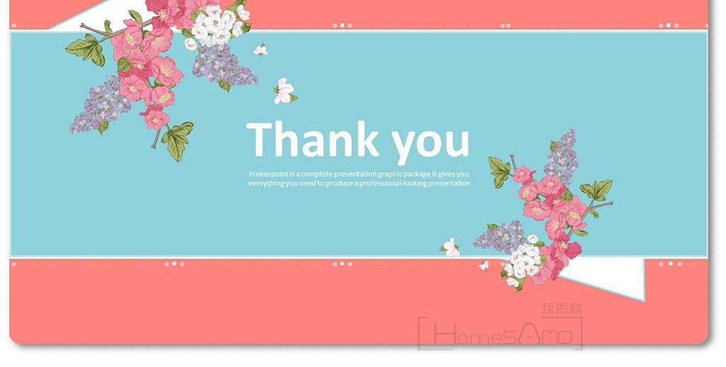 小清新花卉婚礼主题策划求婚蜜月ppt模板