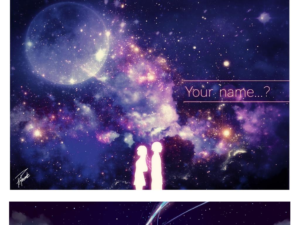 《你的名字》4k电脑壁纸60-76