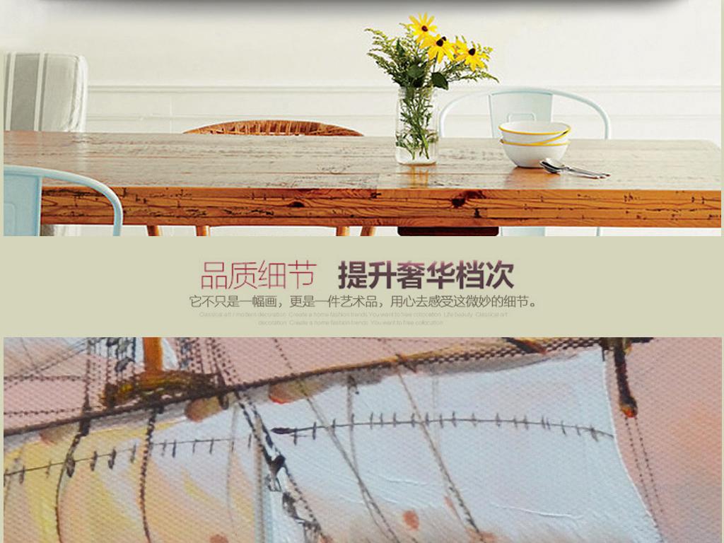 厨房卧室简欧中式客厅餐厅油画美式有框画画芯江南