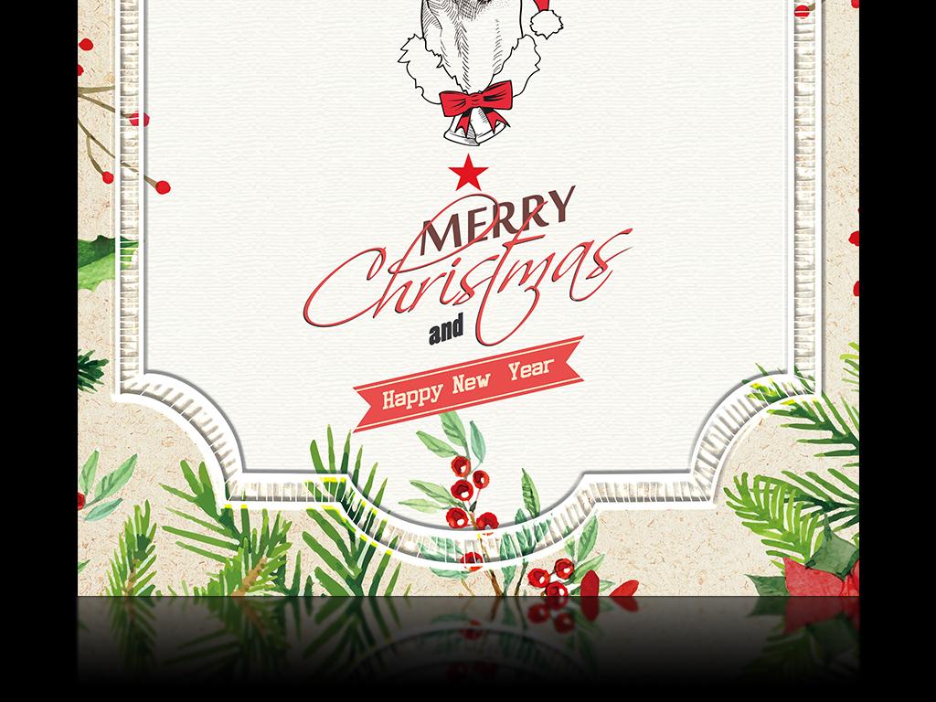 手绘叶子花小清新创意模板圣诞模板清新模板小清新模