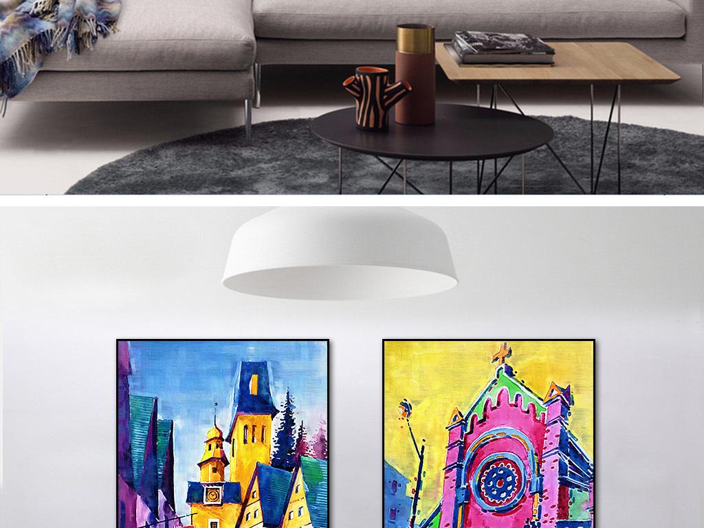 欧洲彩色建筑风景装饰画