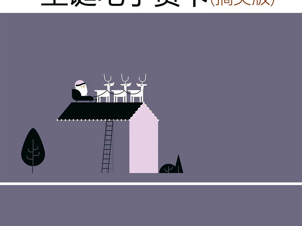 搞笑圣诞电子贺卡ppt模板动画制作视频