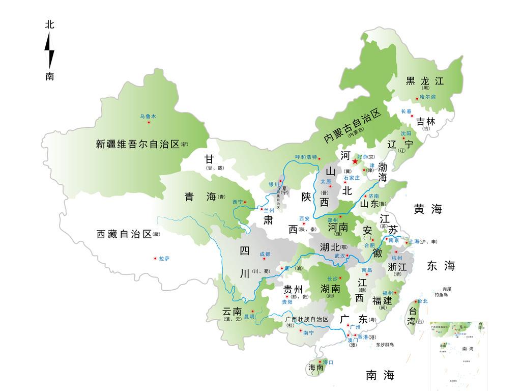 中国地图高清版大图 中国地图全图各省各市 世界地图高清可放大 中国