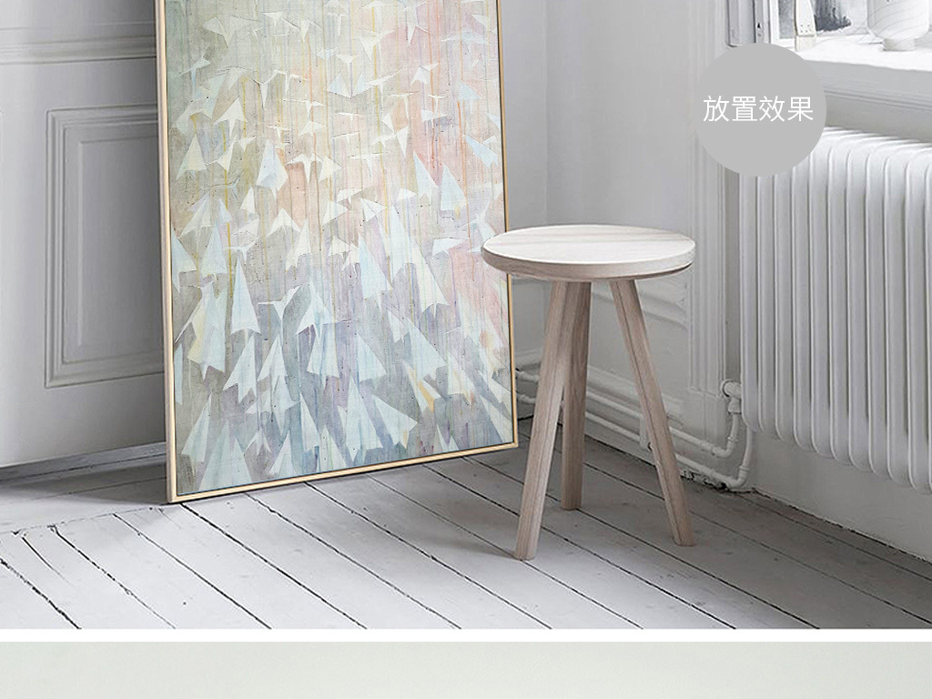 设计作品简介: 北欧极简白色色块抽象艺术客厅无框画