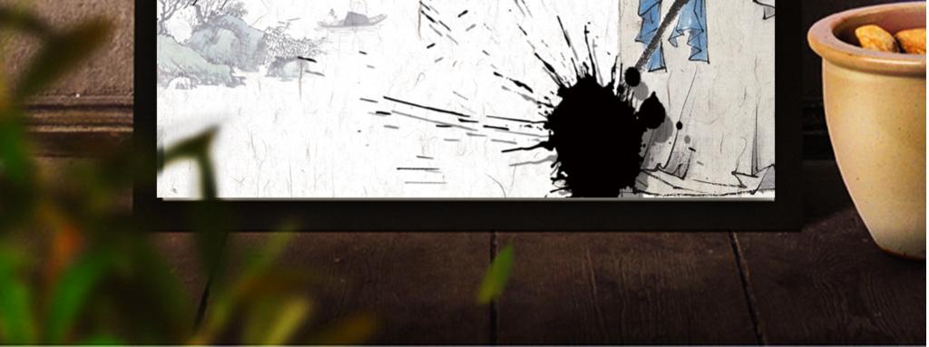 古风简单手绘室内图片
