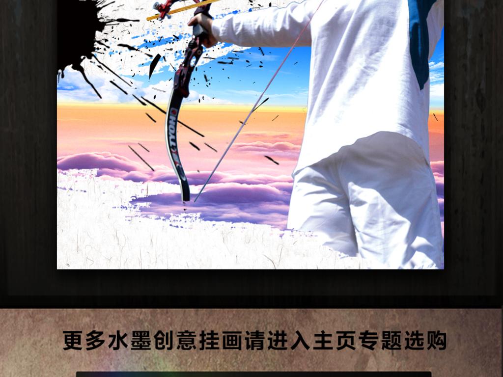 理想海报手绘图片