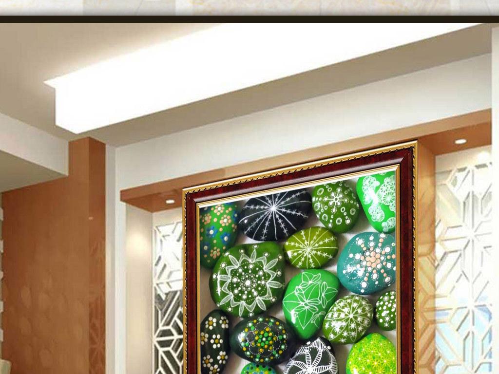 高清创意手绘七彩鹅卵石玄关背景墙