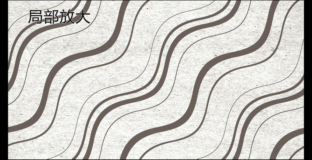 抽象形状线条电视背景墙简约北欧风