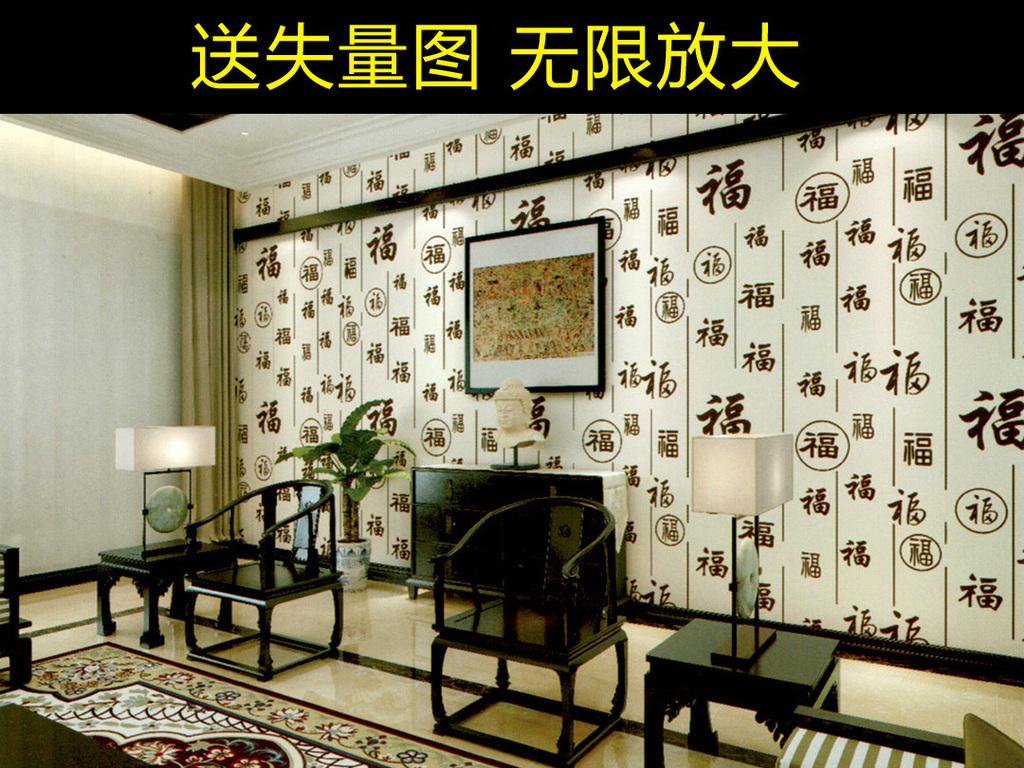 幼儿园中国风幼儿装饰画