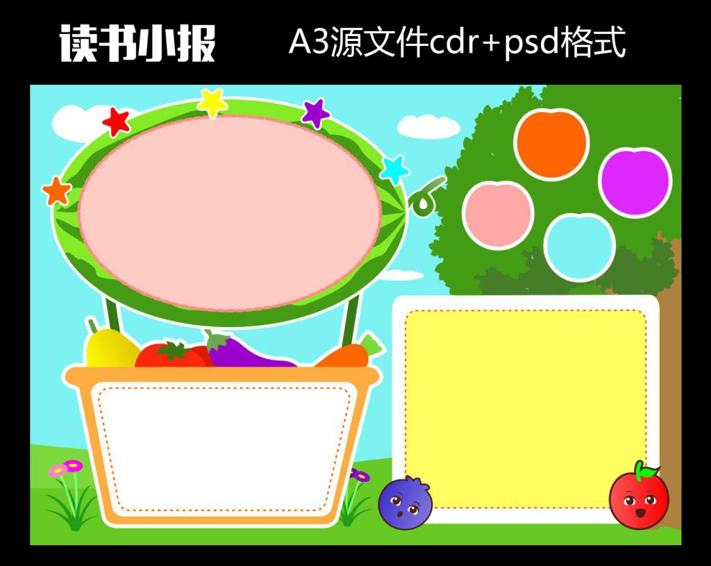 ppt 背景 背景图片 边框 模板 设计 素材 相框 1024_815