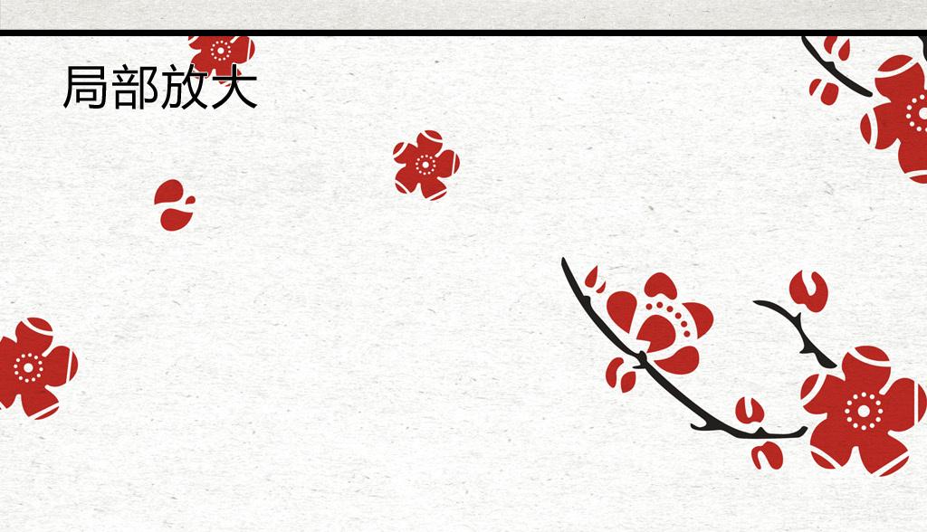 传统桃花樱花字画创意文化中国梅花背景桃花背景樱花