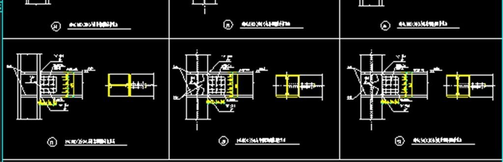 cad钢结构图集