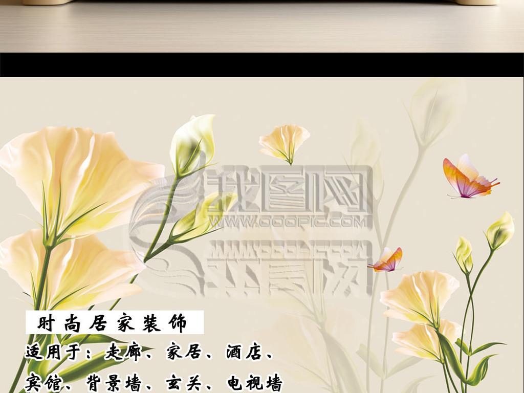 个性3d立体手绘百合花背景墙图片设计素材_高清模板(.