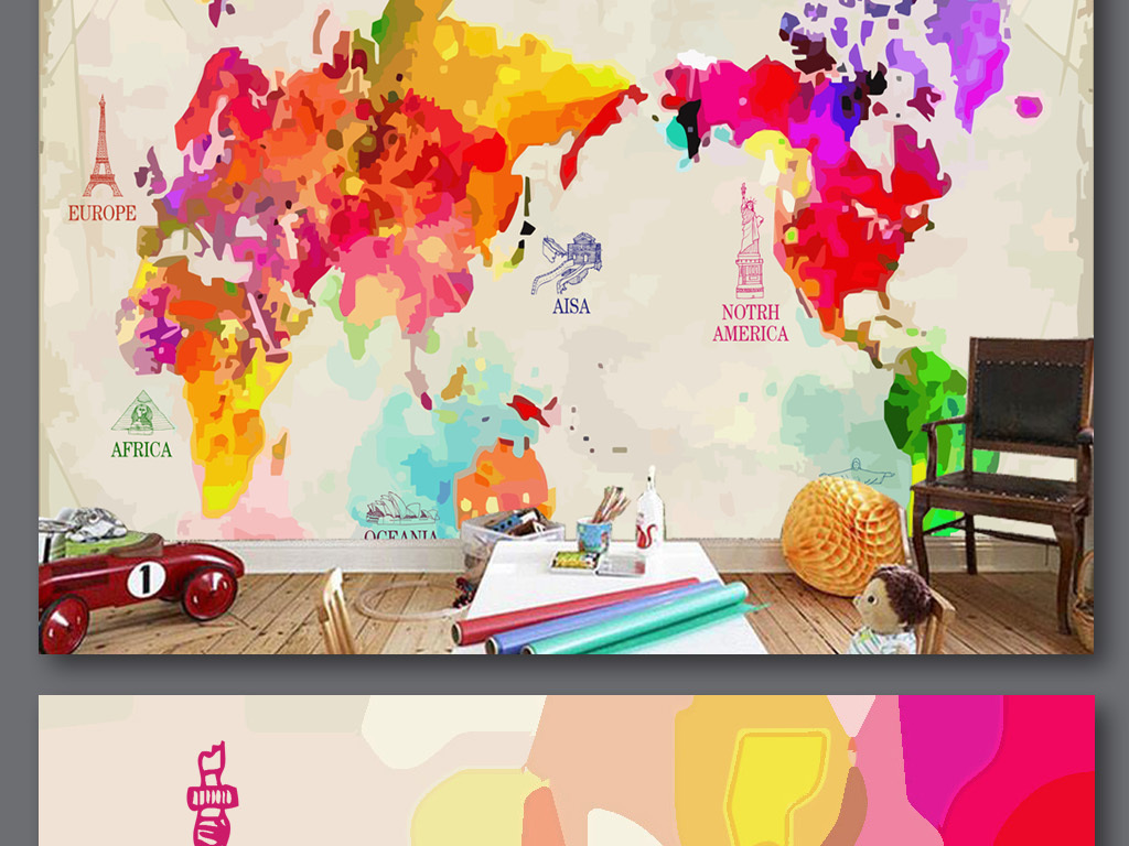 手绘世界地图背景墙