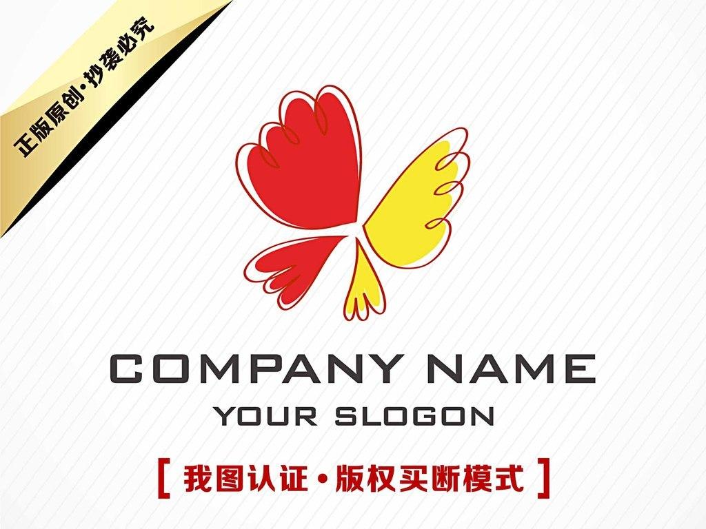 手绘蝴蝶logo设计(图片编号:15921787)_服装纺织logo